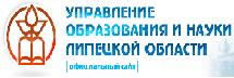 http://schoolnd48.ucoz.ru/upr.png